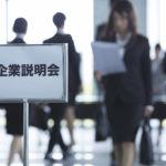 福岡で大学中退、就職を目指すには