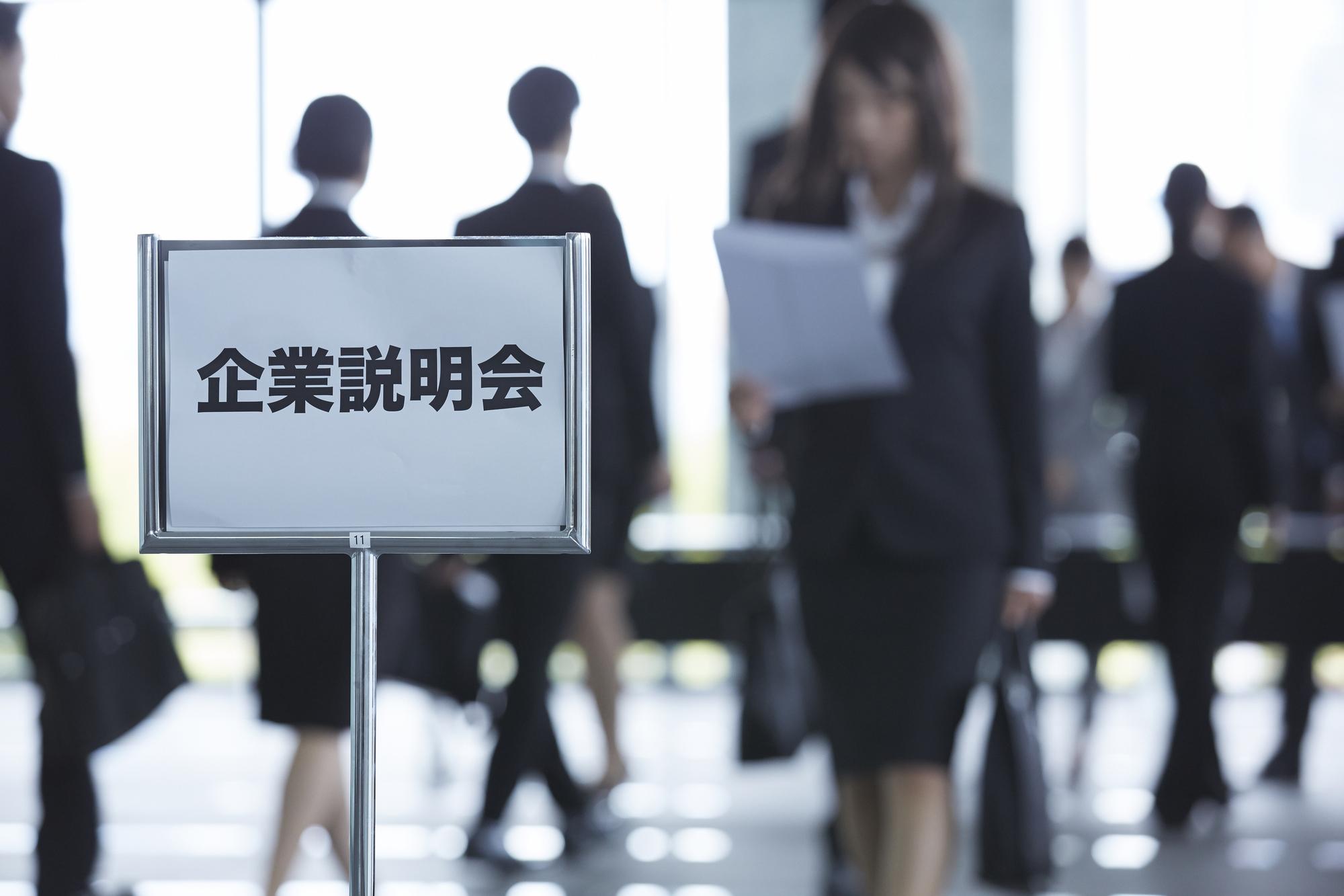 広島で大学中退、就職を目指すには