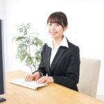 大学中退女性おすすめ就職活動