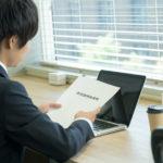 大学中退者が正社員就職のために求人を探す方法