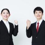 大学中退からホワイト企業へ就職