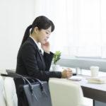 大学中退者の就職時期