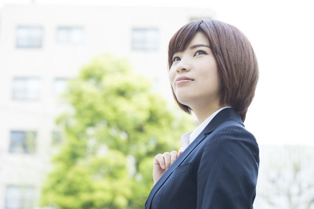 上京して働きたい